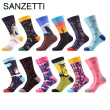 SANZETTI 12 pairs/lot Men's Combed Cotton Colorful Funny Mushroom Casual Sock For