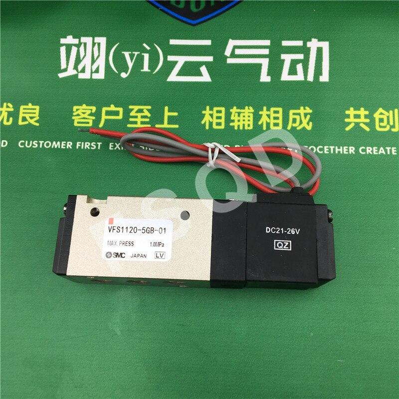 VFS1120-5GB-01 VFS1120-5DZ-01  SMC solenoid valve electromagnetic valve pneumatic componentVFS1120-5GB-01 VFS1120-5DZ-01  SMC solenoid valve electromagnetic valve pneumatic component