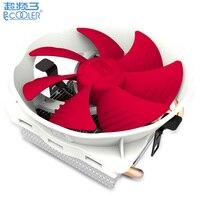4pin 120mm Fan 4 Heatpipe CPU Cooling For Intel LGA755 1150 1151 1155 1156 For AMD