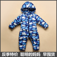 Russia warm Winter Down outWear Baby jumpsuits Snow Wear Boys Girls cartoon Skiing kids clothes 90% Down waterproof snowsuit