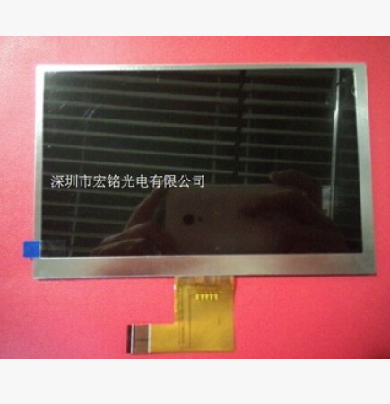 LCD Display 7 Goclever tab m723g ELIPSO 72 Tablet LCD Display screen panel Matrix Digital Replacement Free Shipping