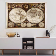 Vintage World Map Painting Canvas Painting Poster Print Europe Ancient A Map Wall Picture for Living Room Cuadros Decor No frame(China)