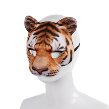 EVA Cute Tiger Mask Party Halloween Masks Scary Mascaras Animales Cosplay Masker Unisex Funny Maska Carnival Kid