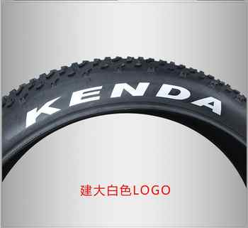 free shipping kenda K1188 26*4.0 HIGH Quality Bicycle Tire snow bike part 60TPI 30PSI Country Tire 1440G bicycle inner tube