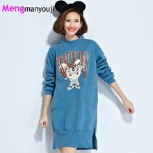 Mengmanyouji Winter Women Thicken Fleece Sweatshirts Letter Dog Print Long Sleeve Warm Casual Loose Female Tops Black Blue