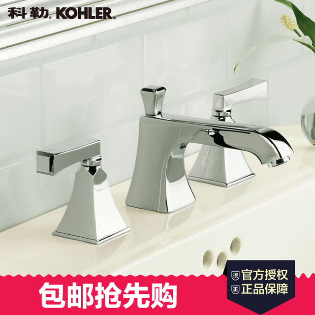 Kohler basin mixer Meima 8 inch double washbasin faucet hot and cold ...