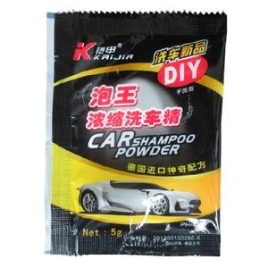 1pc Multifunctional Cleaning Tool Accessaries Car Wash Shampoo Car Wash Powder Car Body Window Windshield Wash Tool TSLM1
