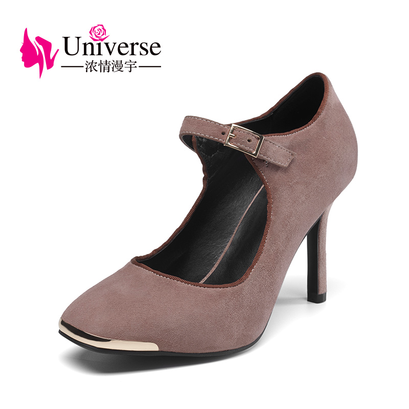 Universe 2017 Mary Janes Elegant pump Thin Heel Shoes Square Toe Shoe G045 цена и фото