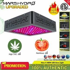 Mars Hydro Mars II 400w LED Grow Light Lamp Full Spectrum Panel Veg Flower for Medical Indoor Plant