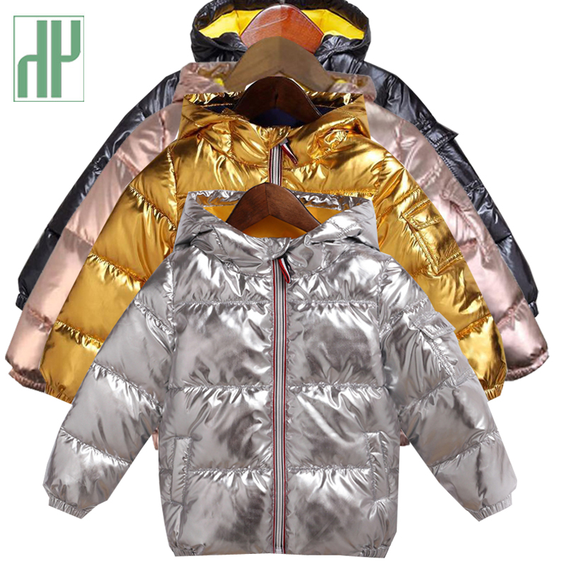 HH Children winter jacket for kids girl silver gold Boys Casual Hooded Coat Baby Clothing Outwear kids Parka Jacket snowsuit children winter jacket for kids girl silver boys hooded coat baby clothing outwear kid parka jackets snow wear meisjes winterjas