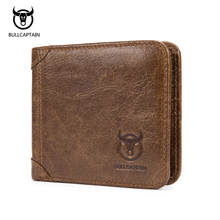 BULLCAPTAIN Men Wallet Genuine Cow Leather Card Holder Short Wallet Luxury Man Purse Fashion Standard Wallets Solid Color Wallet недорого