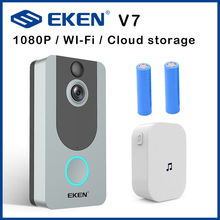 EKEN V7 door bell camera 1080P wifi doorbell IP Smart Wireless Security FIR Motion Detection Alarm Cloud storage house bell