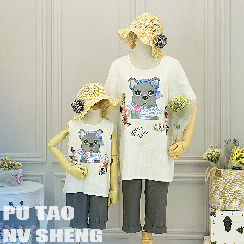 New Summer children clothes women girls family matching clothing family look mother daughter Clothes suit set adorkable Puppies 2018 brand new children clothes women girls family matching clothing family look mother daughter mom