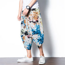 Más tamaño 2018 hombres Casual Pantalones pierna ancha estampado Floral hip-hop  Harem Baggy Vintage playa pantalones Pantalon Ho. 776273e7289