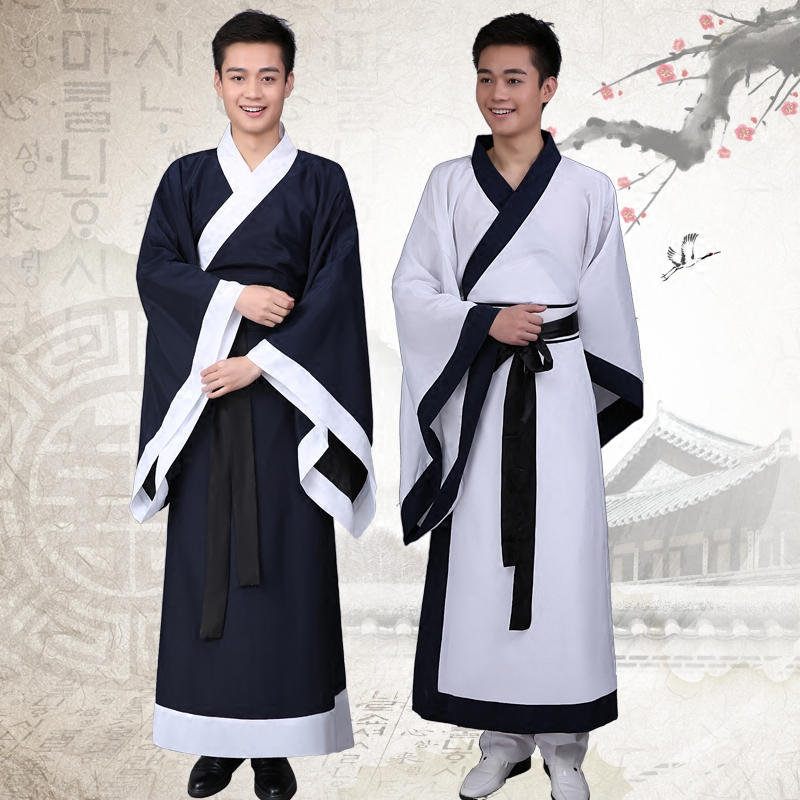 Chinese National Hanfu Back White Stage Dance Costume for Men Long R Satin Robe Chinese Traditional Dress Tang Dynasty Clothing