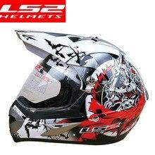 Специальное предложение LS2 MX433 шлем для мотокросса туристический внедорожный Байк Горный велосипед ATV мотоциклетные шлемы высокое качество Мото шлем каск
