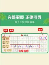 The Leader of Miraculous Calligraphy Practicing Magic Hardcover practice 4 copybook learn Chinese characters writing exercise-54 learn quickly trace the copybook calligraphy chinese character practice small rregular script everlasting regret chang henge