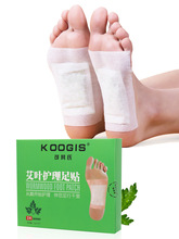 5pairs 10pcs Leaves Feet Powder Care Feet Patch Wormwood Foot Patch Skin Care