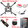DIY FPV quadcopter DAYA 550 frame kit + EMAX MT3110 700KV motor + DJI NAZA lite +GPS + HOBBYWING Platinum-30A-Pro + 1238 propell