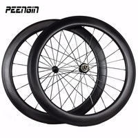 carbon Mixed dimple wheelset 25mm width 45mm front 50mm rear tubular road bike wheel moonscapes V brakes rims cycling components
