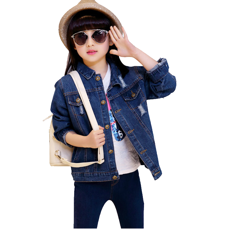 Girls Jean Jacket - My Jacket
