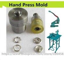 Mold Manual set Install