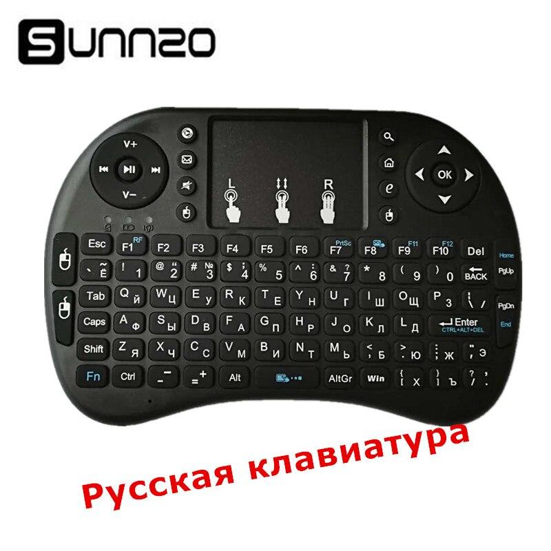 Set Keyboard Polish Discount
