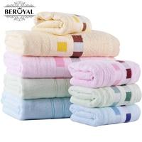 Beroyal Brand Bamboo Towel Set Hand Face Towel+ Bath Towels for Adults Summer Beach Bathroom Super Absorbent bath towel set