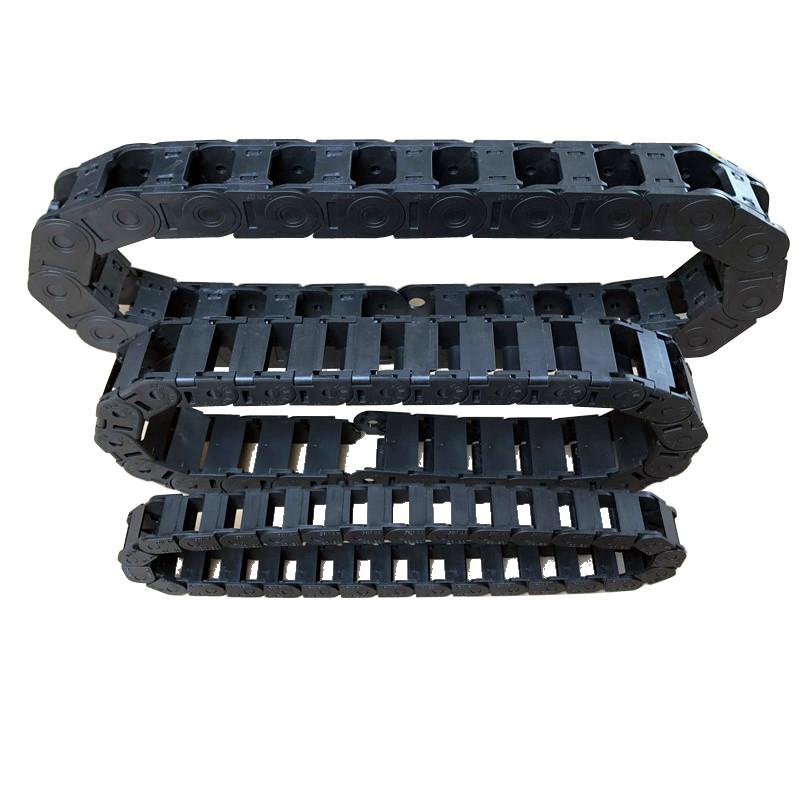 Drag chain (1)