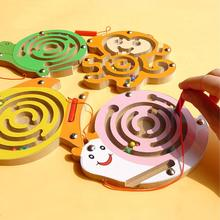 Baby Small magnetic bead maze game Wooden children's animal shapes magnetic pen bead walking early educational toys for children montessori toys educational wooden toys for children early learning magnetic maze labyrinth animal shape game toys