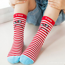 Cotton Cute Faces Printed Socks for Boys and Girls 5 Pairs Set