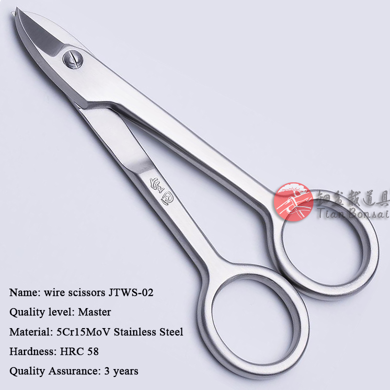Master s Wire Scissors Tian Bonsai Tools 115 Mm 4 5 5Cr15MoV Stainless Steel Very Powerful