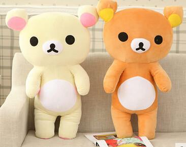 Couple-Bear