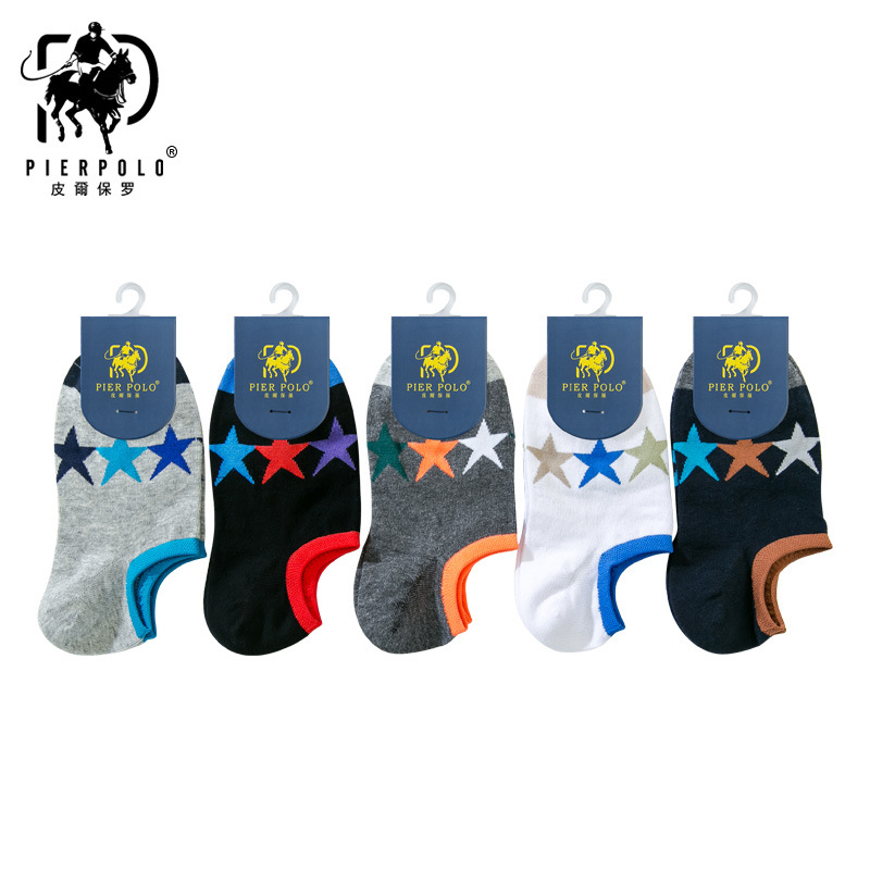 PIEPOLO Brand Socks High Quality Fashion Cotton Socks Happy Men Socks hip hop Short Summer Funny Socks Men calcetines hombre