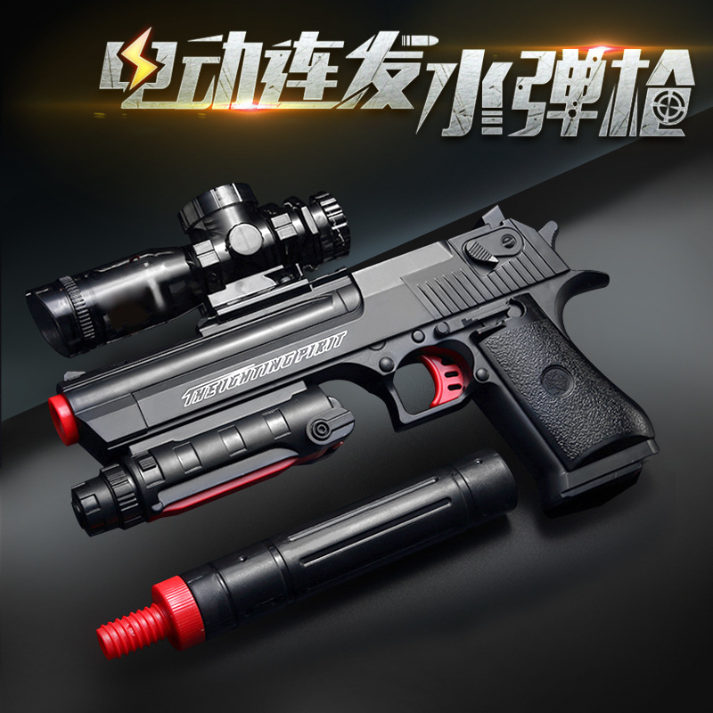 Free Shipping High Quality Desert Eagle Automatic Gun Airgun Soft Bullet Gun Paintball Pistol font b