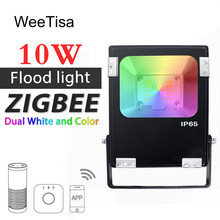 ZIGBEE LED Floodlight 10W RGBCCT Waterproof Outdoor Smart Flood Light AC 110V 220V Link Work with Echo Plus