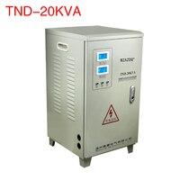 自動電圧スタビライザーtnd-20kw世帯20000ワット冷蔵庫エアコン20kva電圧レギュレータ220ボルト純銅