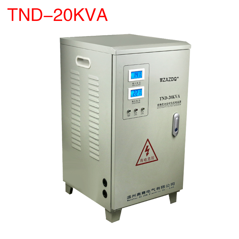 Automatic voltage stabilizer tnd-20kw household 20000W refrigerator air conditioner 20KVA voltage regulator 220V pure copper delixi voltage stabilizer automatic household ac regulator tv pc refrigerator voltage regulator avr 500w y