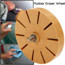 100mm Universal Rubber Eraser Wheel For Remove Car Glue Adhesive Sticker Pinstripe Decal Graphic Auto Repair Paint Tool(China)