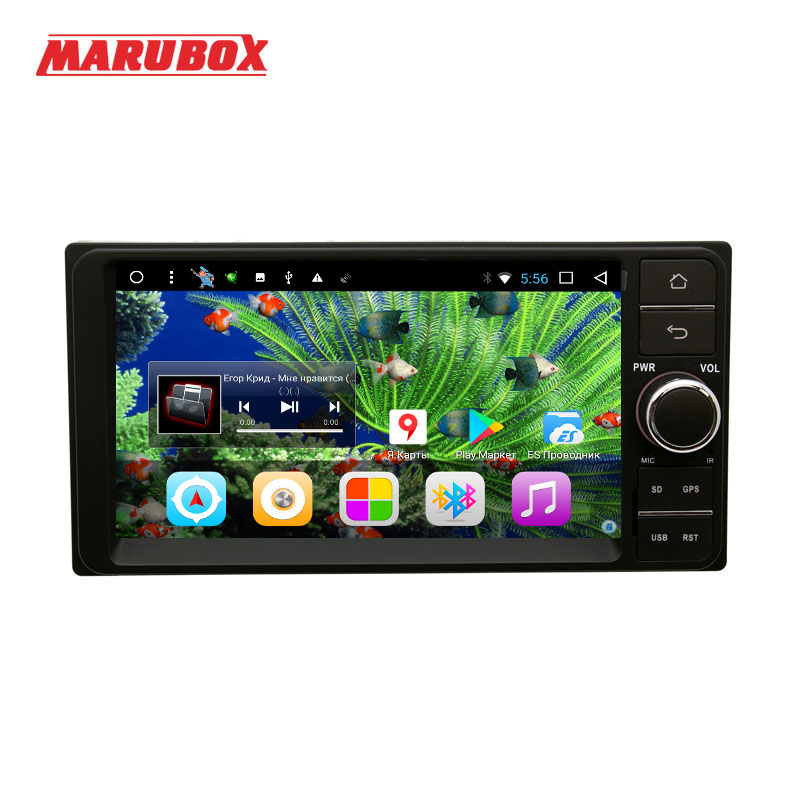 Marubox 7A701DT8 For Toyota Universal 2Din Eight Core Android 8 1 2GB RAM 32GB ROM GPS