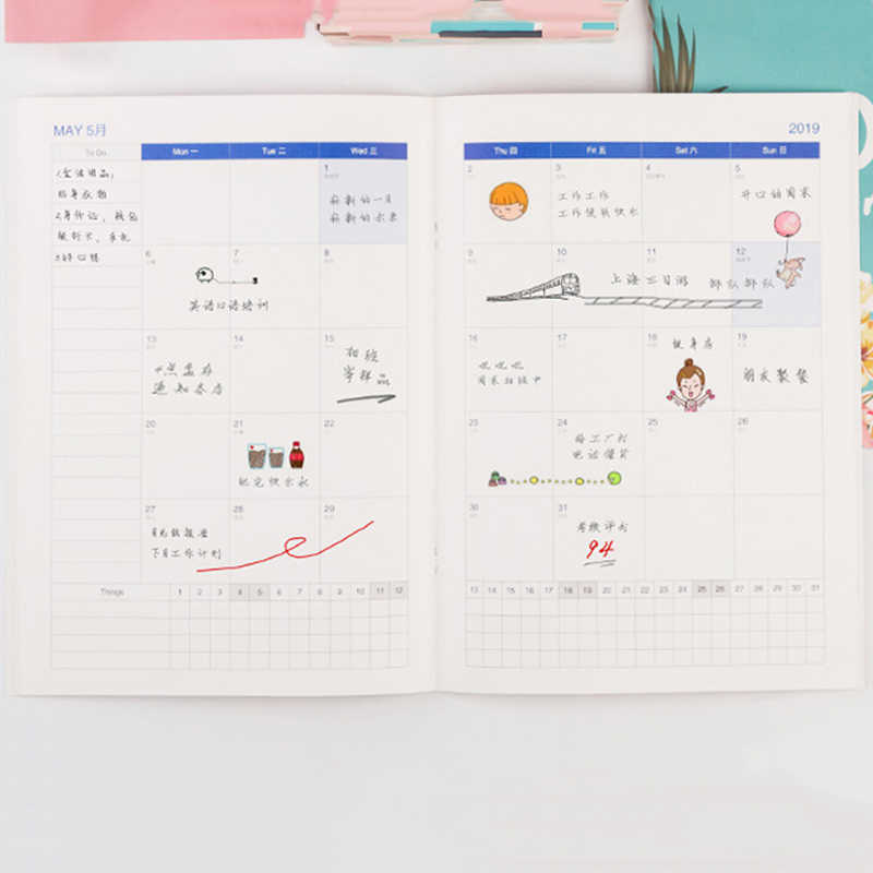 picture regarding May Books Planner named 2019 Program Scholar Laptop computer kawaii Day-to-day Weekly Regular On a yearly basis Calendar Planner Timetable Organizer Publications Higher education A4 Flower Boy or girl