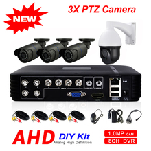 Outdoor 8CH 1080N 5-in-1 Hybrid DVR AHD 720P 4CH 1500TVL Security Camera System 3X ZOOM PTZ Camera Pan Tilt Surveillance DIY KIT