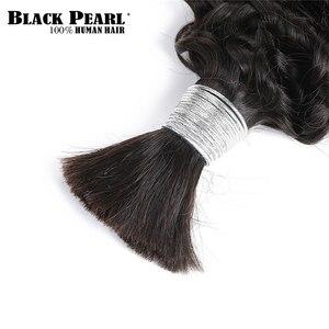 Image 4 - Mèches brésiliennes Remy naturelles bouclées pré colorées Black Pearl, Extensions de cheveux, pour tressage, lot de 1, promotion