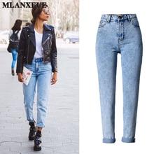 Boyfriend Wind Snowflake High Waist Jeans Woman Fashion Loose Straight Trousers Slim Wild Nine Female Casual Pants 2017 New