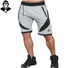 Men's shorts New Muscle Brothers Gym
