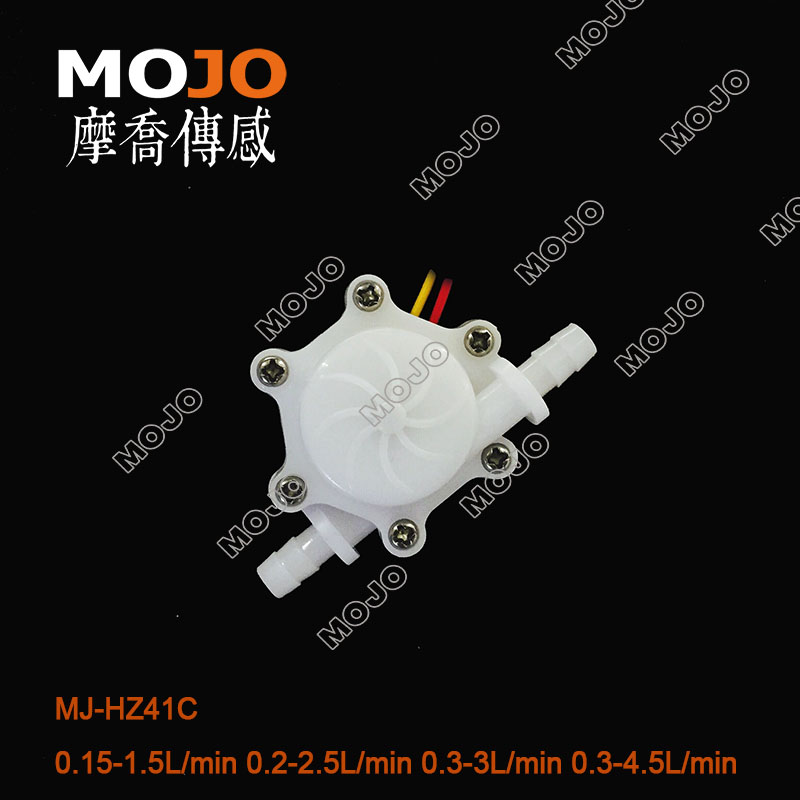 Hot sale Medical apparatus and instruments Hall flow meter MJ-HZ41C nipple Water heater flow meter pulsing signal 0.3-3L/min
