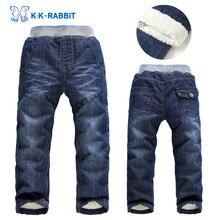 Высококачественные брендовые зимние плотные штаны для мальчиков; детские джинсы для малышей