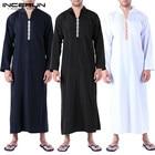 INCERUN Muslim Arabi...