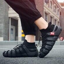 2019 новые Сверхлегкий пар дышащие кроссовки для бега, Для мужчин/Для женщин подошва Прогулочные кроссовки мужские спортивные кроссовки спортивная обувь
