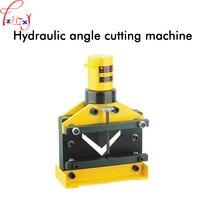 Гидравлический угол инструмент для резки металла CAC-110 гидравлический угол режущая машина инструменты угловой резак машина 1 шт.